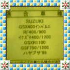 20031223_1829_000.jpg