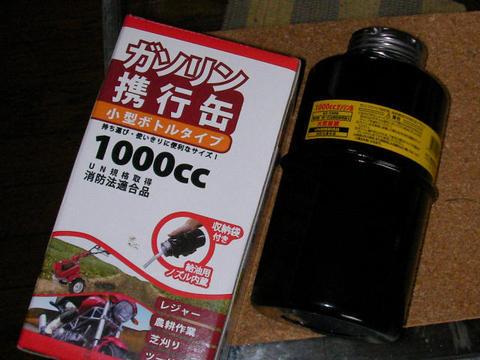 200910051
