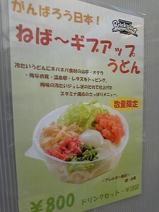 20110704_2