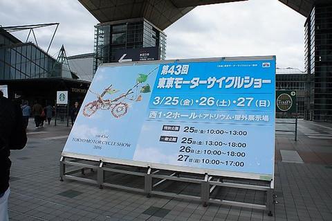 201603290