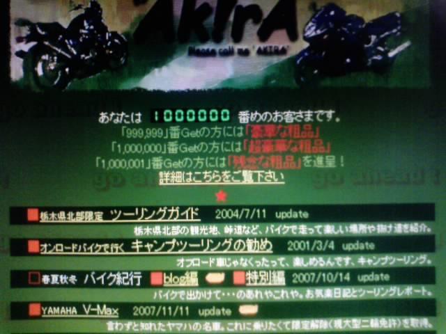 1000000_02